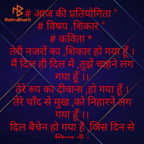 Post by Brijmohan Rana on 19-Sep-2020 07:39am