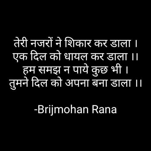 Post by Brijmohan Rana on 19-Sep-2020 07:45am