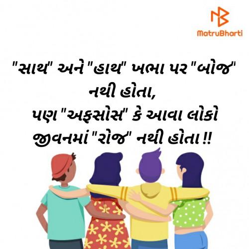 Post by shital vaishnav on 19-Sep-2020 08:00am