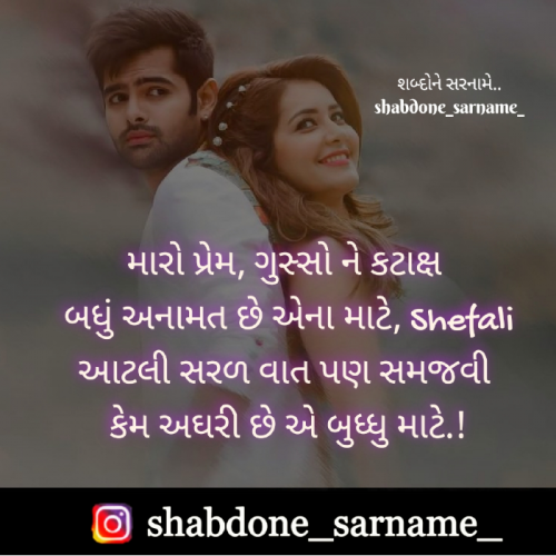 Post by Shefali on 19-Sep-2020 08:28am