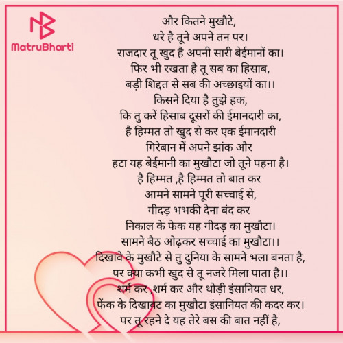 Post by Swati Solanki Shahiba on 19-Sep-2020 08:40am