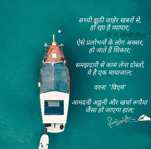 Post by Vinod on 19-Sep-2020 08:43am