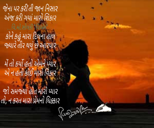 Post by Vinod on 19-Sep-2020 10:05am