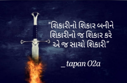 Post by Tapan Oza on 19-Sep-2020 10:35am