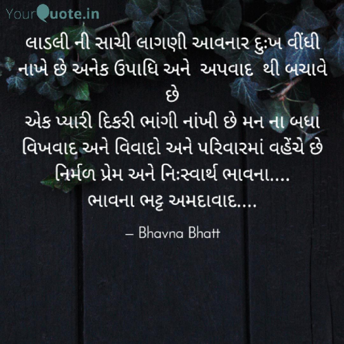 Post by Bhavna Bhatt on 19-Sep-2020 01:53pm
