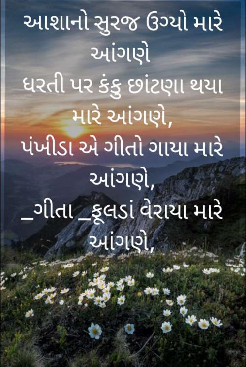 Post by Dr.Bhatt Damaynti H. on 19-Sep-2020 06:22pm