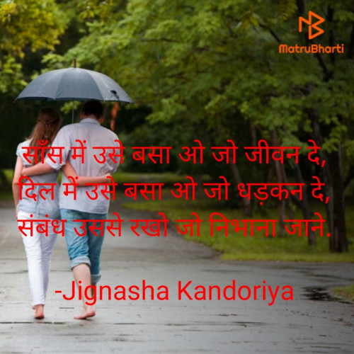 Post by Jignasha Kandoriya on 19-Sep-2020 11:30pm