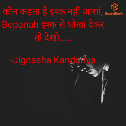 Post by Jignasha Kandoriya on 19-Sep-2020 11:35pm