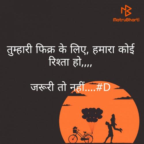 Post by Deepak Singh on 20-Sep-2020 12:56am