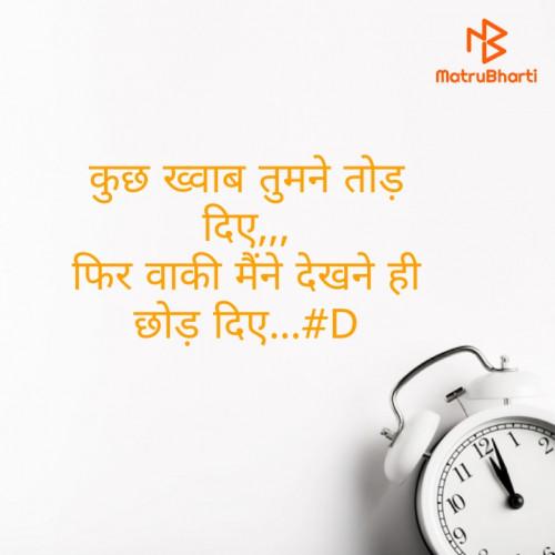 Post by Deepak Singh on 20-Sep-2020 01:02am