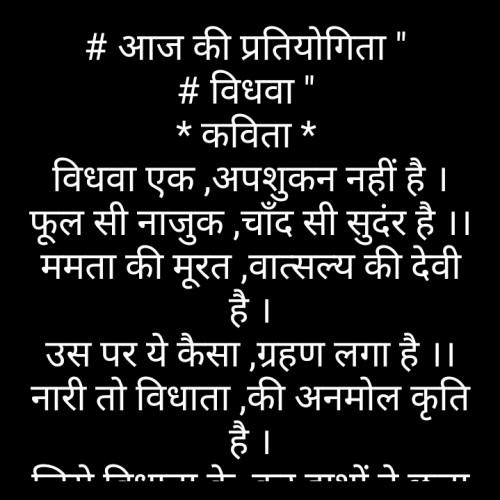 Post by Brijmohan Rana on 20-Sep-2020 07:22am