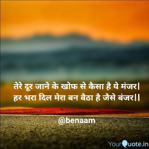 Post by Er Bhargav Joshi on 20-Sep-2020 08:04am