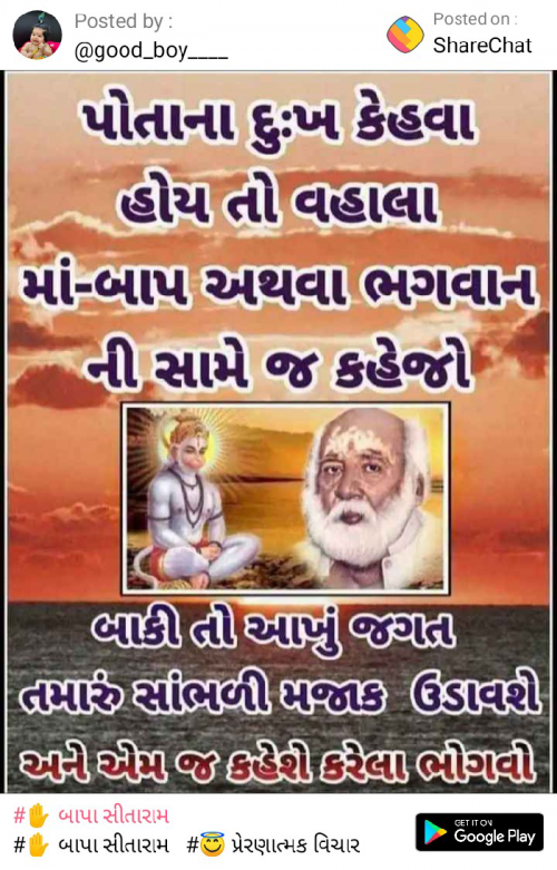 Post by Dhaval Patel on 20-Sep-2020 08:11am