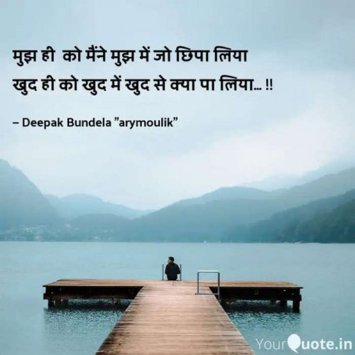 Post by Deepak Bundela AryMoulik on 20-Sep-2020 08:48am