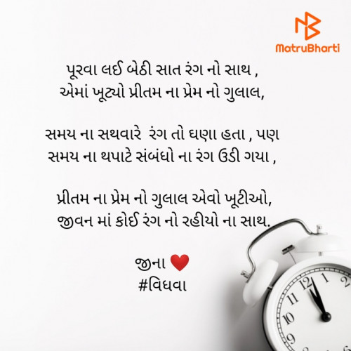 Post by Jina on 20-Sep-2020 09:48am