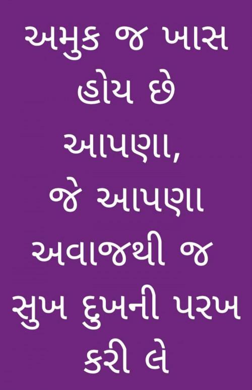 Post by Prashant on 20-Sep-2020 10:28am
