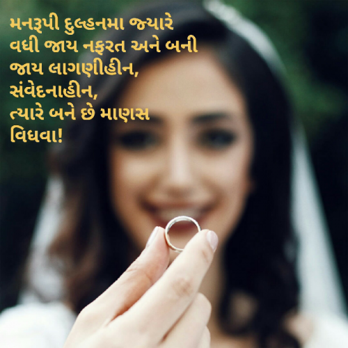 Post by Maitri on 20-Sep-2020 10:37am