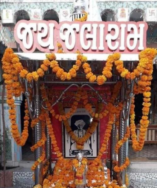 Post by Mahesh Dhapa on 20-Sep-2020 11:08am