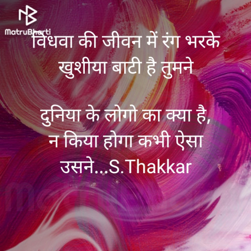 Post by Sraddha on 20-Sep-2020 12:51pm