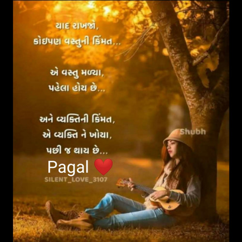 Post by Pagal on 20-Sep-2020 03:38pm