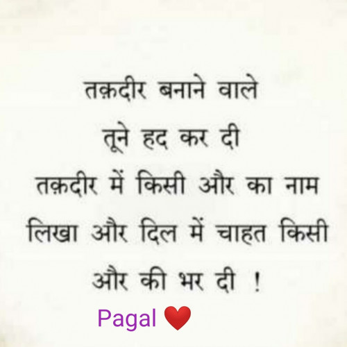 Post by Pagal on 20-Sep-2020 03:42pm