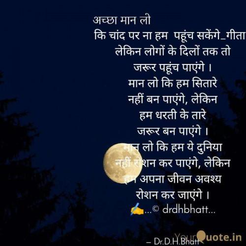 Post by Dr.Bhatt Damaynti H. on 20-Sep-2020 05:40pm