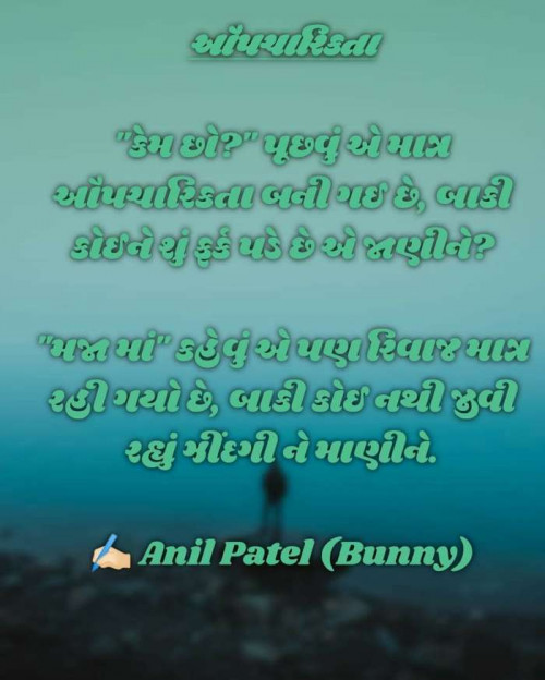Post by Anil Patel on 20-Sep-2020 06:48pm