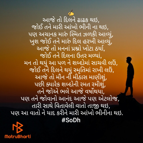 Post by SoDh on 20-Sep-2020 07:26pm