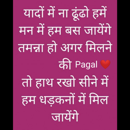 Post by Pagal on 20-Sep-2020 08:54pm