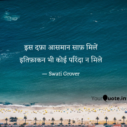 Post by Swatigrover on 20-Sep-2020 10:27pm