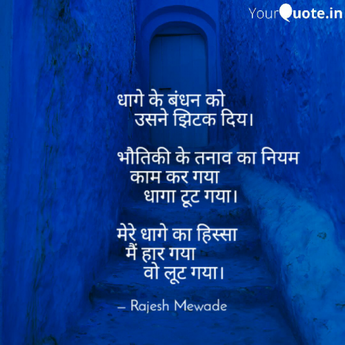 Post by Rajesh Mewade on 21-Sep-2020 08:54am