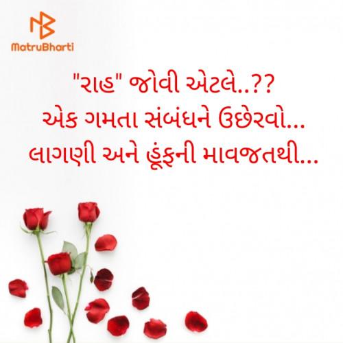 Post by Sandeep Patel on 21-Sep-2020 09:24am