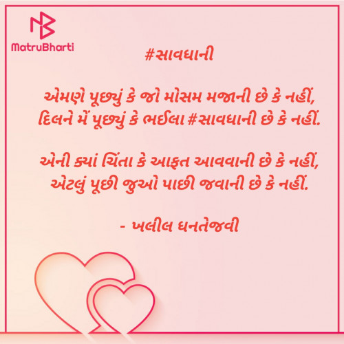 Post by SMChauhan on 21-Sep-2020 09:30am