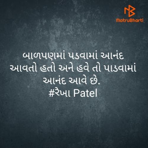 Post by Rekha Patel on 21-Sep-2020 10:40am