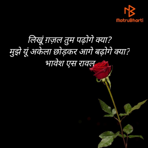 Post by Bhavesh Rawal on 21-Sep-2020 11:22am