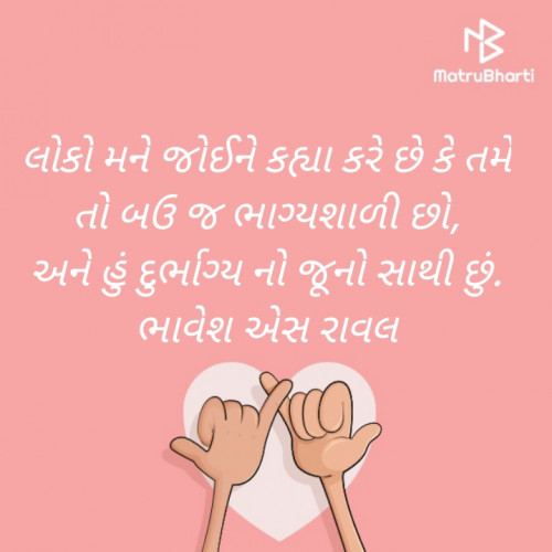 Post by Bhavesh Rawal on 21-Sep-2020 11:26am