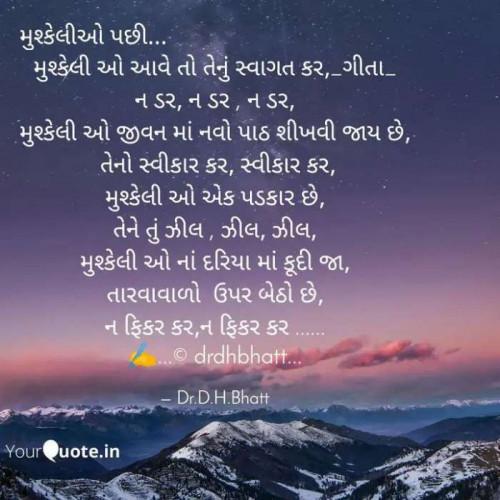 Post by Dr.Bhatt Damaynti H. on 21-Sep-2020 03:31pm