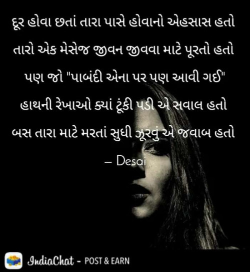 Post by Apexa Desai on 21-Sep-2020 10:21pm