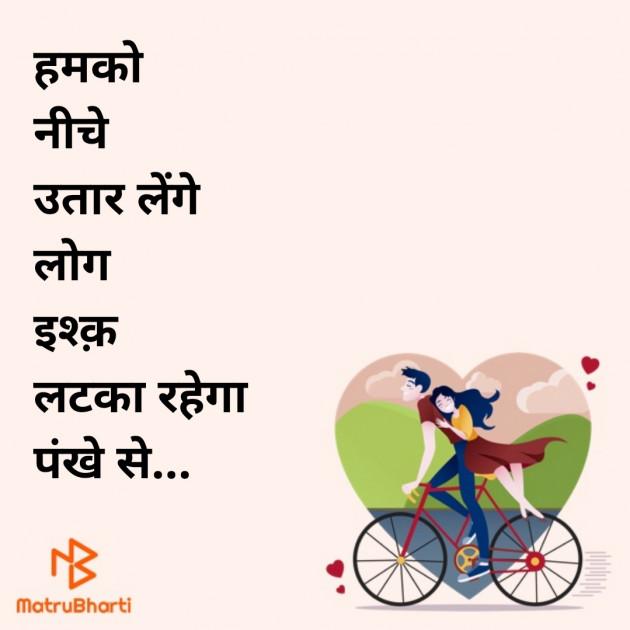 Hindi Blog by Krishna Timbadiya : 111575190