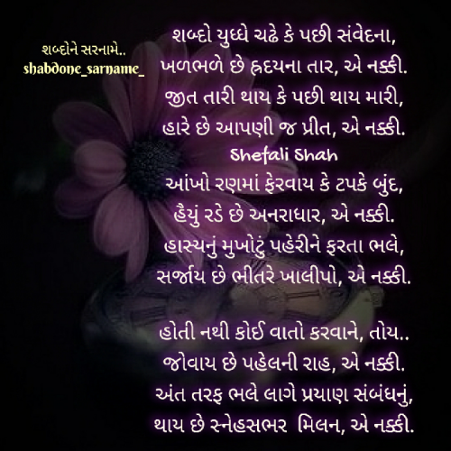 Post by Shefali on 22-Sep-2020 07:04am
