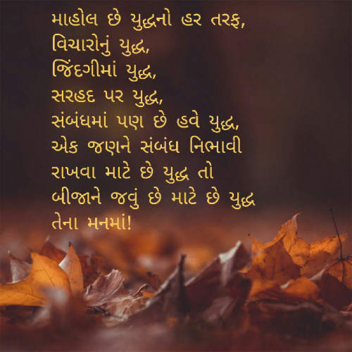 Post by Maitri on 22-Sep-2020 07:38am