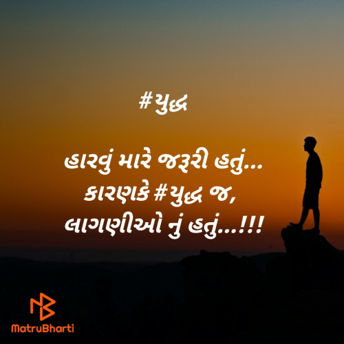 Post by SMChauhan on 22-Sep-2020 08:20am