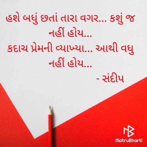 Post by Sandeep Patel on 22-Sep-2020 08:30am