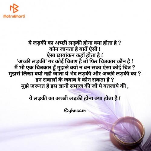 Post by Dhruvin Mavani on 22-Sep-2020 08:31am