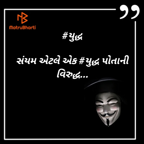 Post by SMChauhan on 22-Sep-2020 08:39am