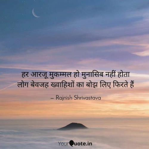 Post by Rajnish Shrivastava on 22-Sep-2020 04:31pm