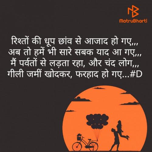 Post by Deepak Singh on 22-Sep-2020 05:34pm
