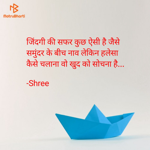 Post by Shree on 22-Sep-2020 06:44pm