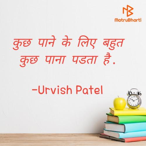 Post by Urvish Patel on 22-Sep-2020 08:55pm