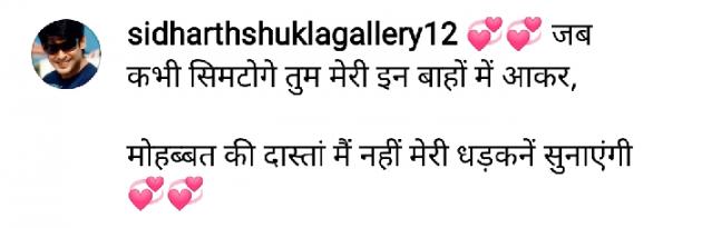 Hindi Shayri by hardik boricha : 111576006